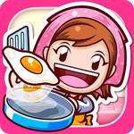 CookingMama破解版(暂无破解)