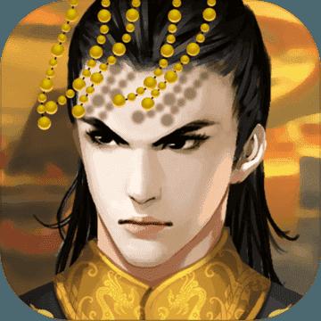 皇帝成长计划2破解版(暂无破解)