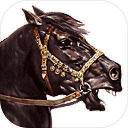 骑马与砍杀单机手机版