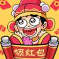 泰拉瑞亚1.2中文版-泰拉瑞亚1.2中文版手机下载