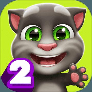 我的汤姆猫2最新版