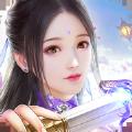 仙剑蜀山官网版