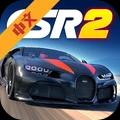 CSR赛车2免费版