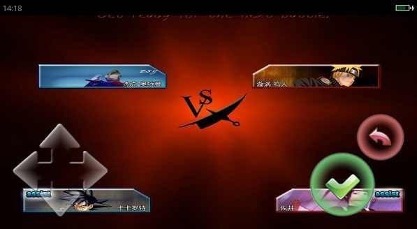 死神vs火影绊满人物版下载-死神vs火影绊满人物版v3.3下载