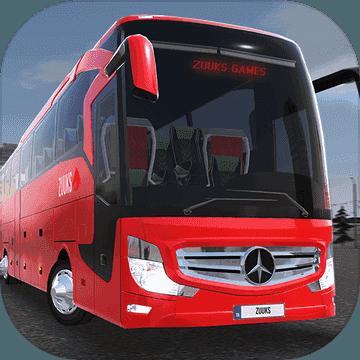 公交车模拟器中国地图