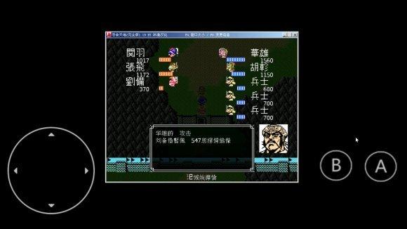 吞食天地2完全版手机下载-吞食天地2完全版汉化下载