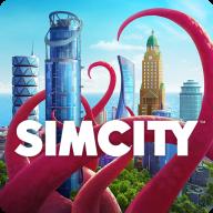 模拟城市最新破解版