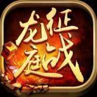 JR5188征战龙庭打米手机版