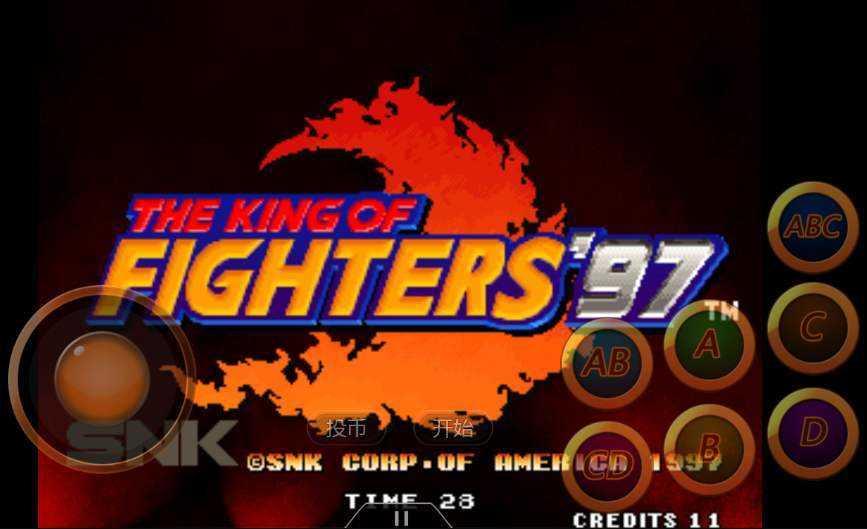 拳皇97单机版手机版