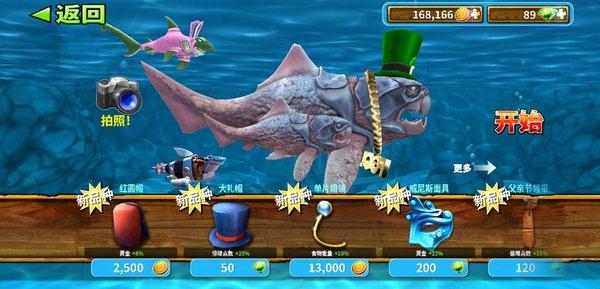 饥饿鲨游戏下载