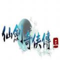 仙剑奇侠传3破解版