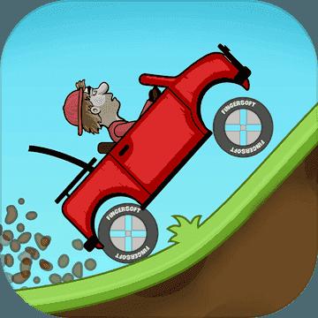 登山赛车无限资源版
