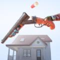 房屋破坏模拟器