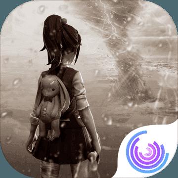 风暴岛游戏