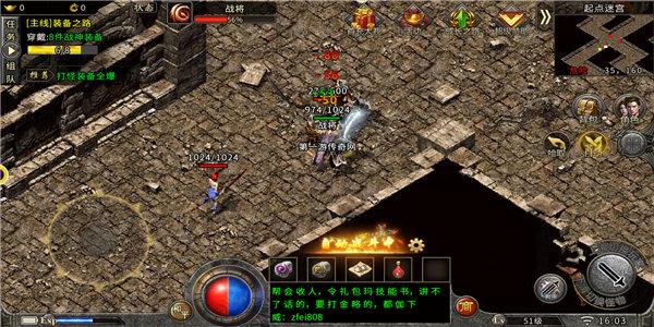 金牛传奇手游-金牛传奇1.85版本下载(兑换码)