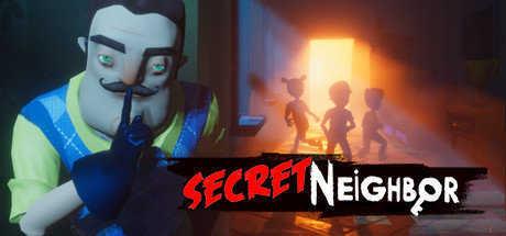秘密邻居中文版
