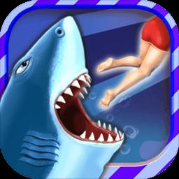 饥饿鲨:进化最新破解版