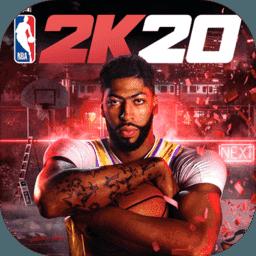 NBA2k20破解版手游免费下载