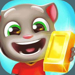 汤姆猫跑酷无限金币无限钻石