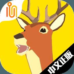 非常普通的鹿正版