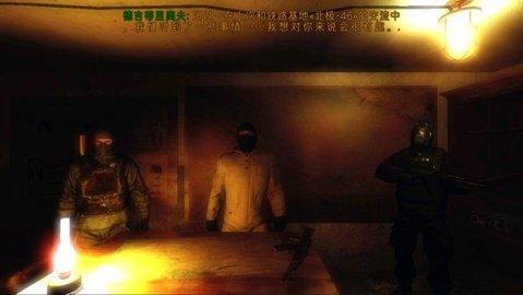 勒曼斯克的影子中文版