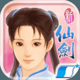 仙剑奇侠传98圆梦版