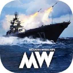 现代战舰官方最新版