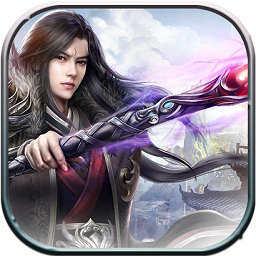 乾坤剑诀游戏下载-乾坤剑诀手机版下载-ROM之家