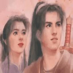 仙剑奇侠传98安卓版