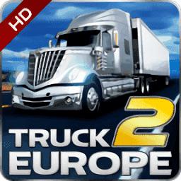 欧洲卡车模拟2手机版中文版