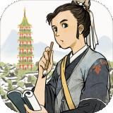 江南百景图游戏手机版