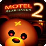 玩具熊午夜旅馆2