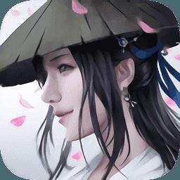 新仙魔九界官网版